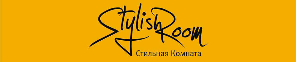 http://stylishroom.com.ru/about/