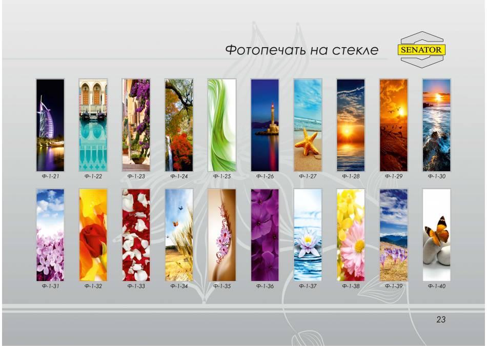 Фотопечать на стекле каталог фото